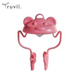 ├登山樂┤臺灣 Truvii 動物光罩(粉紅熊) 套用於20mm-45mm頭徑之各式手電筒#4716171920745