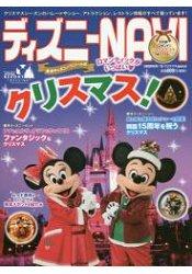 東京迪士尼樂園NAVI 2016年聖誕節活動特集