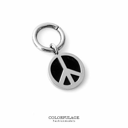 組合字母串珠手鍊 經典和平peace鋼墜手環 抗過敏氧化 柒彩年代【NT9】CHARMS