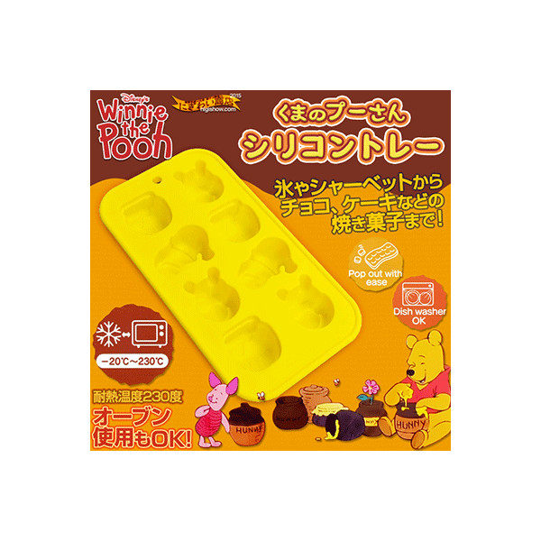 日本直送 Disney 迪士尼小熊維尼 Winnie Pooh 人物造型 夏日聖品 矽膠 製冰盒
