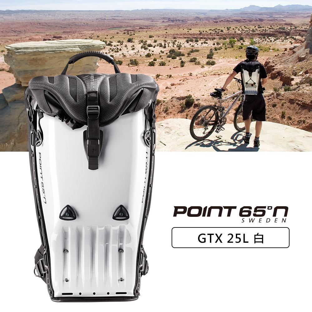 POINT 65-瑞典寶麗包 GTX 25L硬殼後背包-白