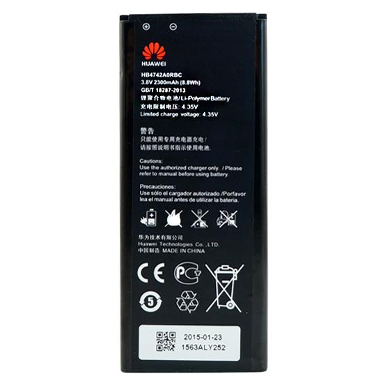 【HB4742A0RBC】HUAWEI Ascend G740 / 榮耀3C G730 Honor H30-T00/L02 原廠電池/原電/原裝鋰電  2300mAh