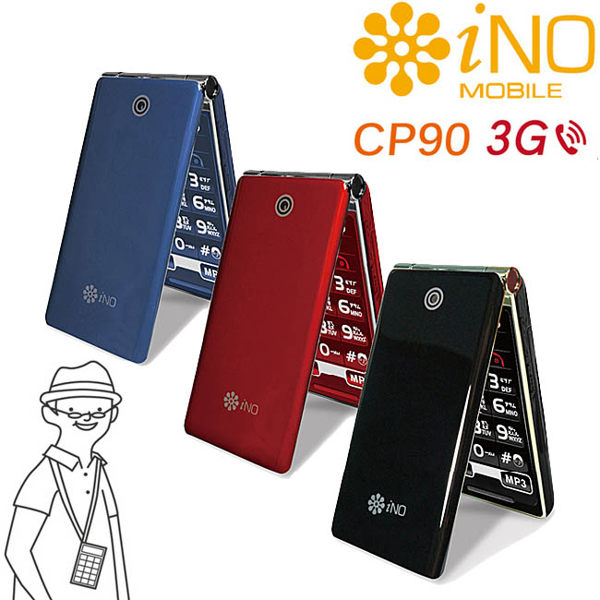iNo CP90 3G+2G雙卡雙待/大字體/大按鍵/大音量/LED手電筒/摺疊機/老人機【馬尼行動通訊】