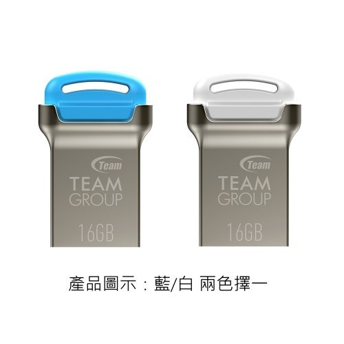 *╯新風尚潮流╭* 十銓 C161 金彩隨身碟 16GB USB2.0 金屬外殼 防水防塵抗震 TC16116GL01