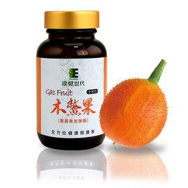 【康健天地】木鱉果葉黃素加強版膠囊(純素,60顆/盒)