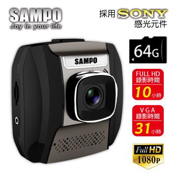 【迪特軍3C】SAMPO聲寶高畫質行車記錄器(黑)MDR-S24E(10)FULL HD 1080P 超廣角夜視清晰SONY感光晶片