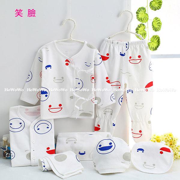 彌月禮盒組 新生兒肚衣禮盒 7件組 (0-3個月) 附提袋 ZH2013