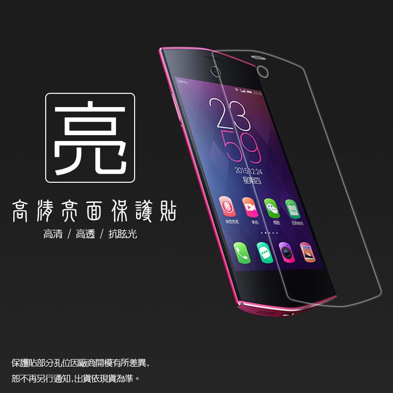 亮面螢幕保護貼 美圖手機4 Meitu 4 保護貼
