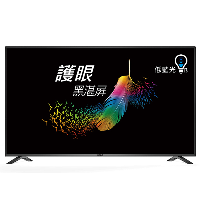 【BenQ】42吋護眼低藍光LED液晶顯示器+視訊盒/42CB500-DT-145T
