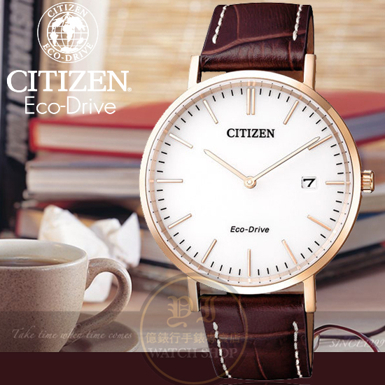 CITIZEN日本星辰金城武代言ECO-Drive品味生活光動能簡約腕錶AU1083-13A公司貨