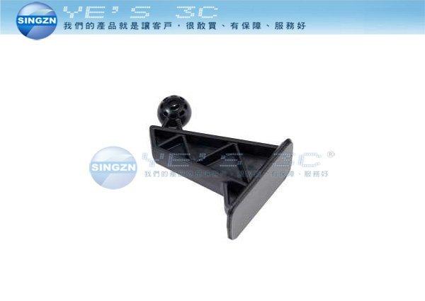 「YEs 3C」GARMIN GDR190 適用 黏貼式長型球頭固定座 010-12197-00
