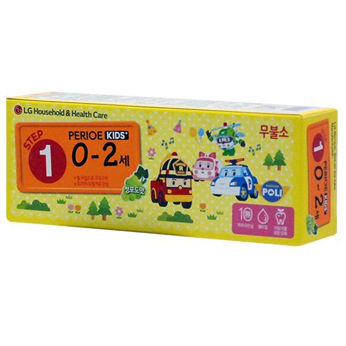 ★衛立兒生活館★韓國 LG Perioe倍麗兒-波力POLI 嬰兒牙膏(0~2歲)-青葡萄口味(60g)