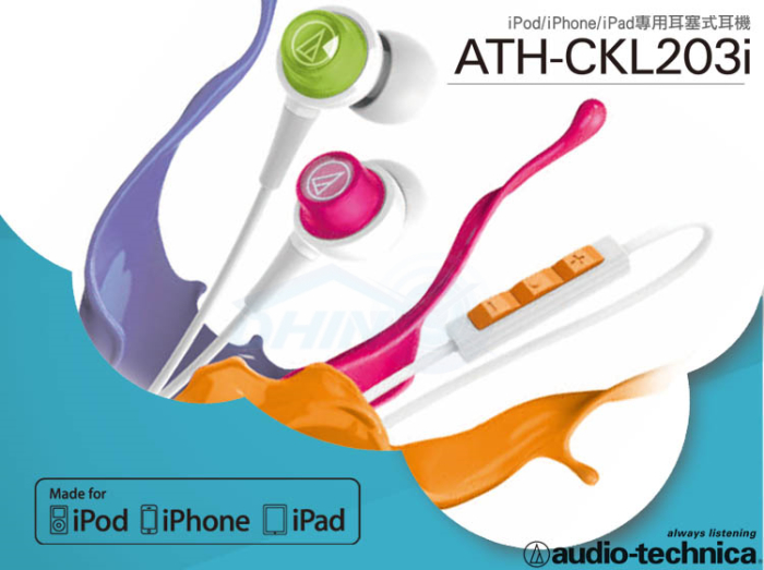 audio-technica 鐵三角 ATH-CKL203i For iPod/iPhone/iPad專用耳機  附捲線器 公司貨