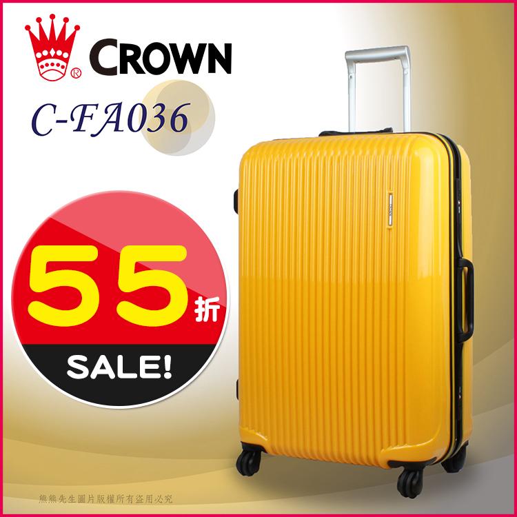 《熊熊先生》超值特賣55折 C-FA036旅行箱│行李箱CROWN皇冠 26吋 C-FAO36(亮黃) 日本製靜音輪 硬殼 附盥洗袋