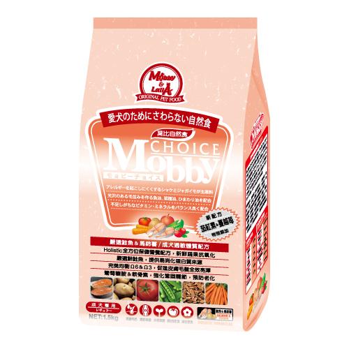 ★優逗★Mobby 莫比 成犬  鮭魚+馬鈴薯 1.5KG/1.5公斤