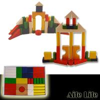 【aife life】3D積木(彩色塗料)/立體拼圖/益智玩具/教具/建築師積木,增強幼兒各方面的認知與協調,啟發無限創意想像空間