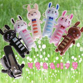 【aife life】日韓超熱賣~可愛兔兔迷你指甲剪/指甲刀~隨身攜帶,外出方便,送禮自用兩相宜