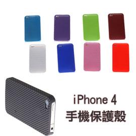 【aife life】iPhone4純色洞洞式保護套/手機保護殼,讓您心愛的IPhone不怕被刮傷
