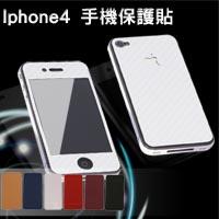 【aife life】iPhone4純色格紋保護貼/手機貼,讓您心愛的IPhone隨你的心情改變顏色