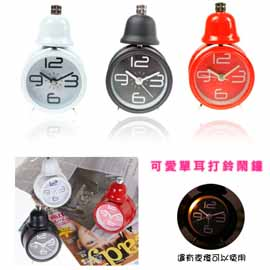 【aife life】韓系時尚單耳打鈴鬧鐘/指針鬧鐘、時鐘,還有小夜燈,一般贈品禮品送禮自用兩相宜!