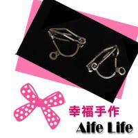 【aife life】工廠價格,耳環配價夾式耳環,不想穿耳洞的好選擇,一組5對售