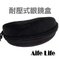 【aife life】黑色防震耐壓眼鏡盒/太陽眼鏡收納盒/帆布扣環太陽眼鏡盒/眼鏡硬盒,附掛鉤拿取方便,堅固耐摔耐壓,輕巧便利