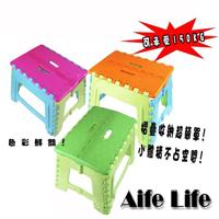 【aife life】30公分高(大)折疊椅,外出休閒椅,烤肉露營必備!!收納方便輕巧小折凳/折疊椅/摺疊椅,戶外休閒最佳用品!不占空間
