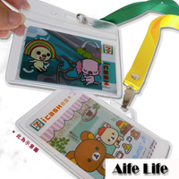 【aife life】透明證件套/卡片套/車票卡套/悠遊卡套,可放置悠遊卡/信用卡/門禁卡/工作證,保護證件,防水防塵