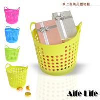 【aife life】雙耳小洞置物籃(大)/收納籃分類籃整理籃網籃筆筒