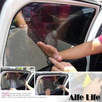 【aife life】黑色網點遮陽靜電貼/可重複使用隔熱遮陽靜電隨意貼紙遮陽網玻璃貼紙(2入)