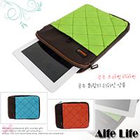 【aife life】多功能蘋果iPad平板電腦(格紋手提)保護包/保護套收納包外用包旅行包手提包公事包