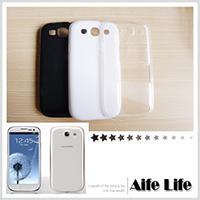 【aife life】samsung s3 I9300素面手機保護殼/手機螢幕殼超薄殼水晶殼保護套保護殼可客製化印製