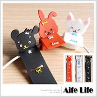 【aife life】長條動物階段式捲線器/動物集線器電線分類綁線帶理線帶線材整理帶