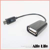 【aife life】OTG 轉接線/samsung三星mirco USB轉接線資料傳輸