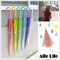 【aife life】輕便果凍傘/日韓流行透明傘自動傘雨傘透明傘學生輕便傘廣告傘