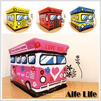 【aife life】車子收納椅公車收納箱/交通工具收納箱巴士置物箱收納凳箱摺疊收納椅