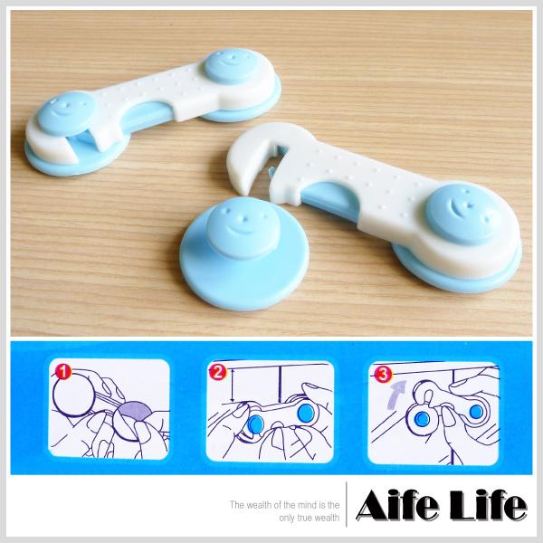 【aife life】硬式兒童安全鎖/兒童安全防護兒童安全櫃門鎖多功能安全鎖冰箱鎖兒童安全鎖