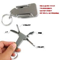 【aife life】4開式不鏽鋼工具鑰匙圈,多功能工具,可印製LOGO當禮贈品最有質感!!