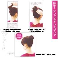 【aife life】超細隱形髮網/髮套‧包頭丸子頭盤頭專用‧彈性好可伸縮