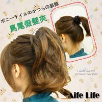 【aife life】波浪夾式馬尾假髮夾/鯊魚夾卷髮捲髮接髮髮片抓夾