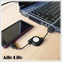 【aife life】伸縮micro usb手機傳輸線/手機充電線三星 samsung HTC SONY