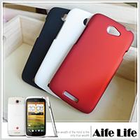 【aife life】HTC oneS 素色霧面手機保護殼/z520e磨砂殼 皮革漆 硬殼 保護套 手機套 客製化手機殼