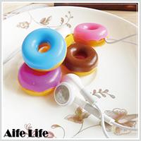 【aife life】甜甜圈耳機集線器/花形繞線器/MP3MP4耳機捲線器~超可愛Donut!!