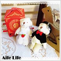 【aife life】可愛婚禮小熊(一對),婚禮小物/結婚/情人/聖誕禮,送人或當擺飾都適宜!!