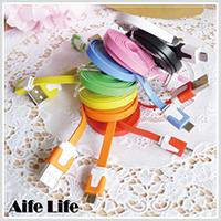 【aife life】糖果多彩micro USB手機充電線/手機傳輸線/麵條線/扁線/三星 samsung HTC SONY
