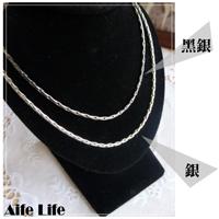 【aife life】DIY合金短鍊(蛇鍊)/項鍊 頸飾 頸鍊 手鍊 鍊子 鐵鍊 DIY飾品 飾品零件 贈品禮品