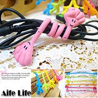 【aife life】手勢造型集線器/可愛手勢捲線器 理線器 整線繩 繞線器 電線整理器 電線收納