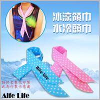 【aife life】冰涼領巾‧頭巾/水冷感圍巾 降溫圍巾 降溫頭巾 水冷頭巾 冰帶 冰涼巾 防曬降溫消暑