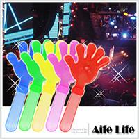 【aife life】LED閃光手掌拍-小/加油棒/拍手~多款顏色搭配超搶眼!!螢光棒派對晚會演唱會跨年聖誕晚會最佳道具!!