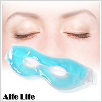 【aife life】B版果凍冷熱敷眼罩/果凍凝膠眼罩/冰敷眼罩/熱敷眼罩/果凍眼罩